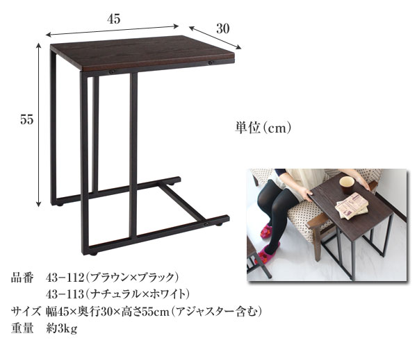 Welfare Channel Steel Frame Using The Side Table Lily Lily Plate