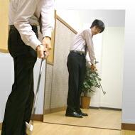 ゴルフのフォームチェック