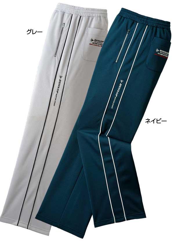 グレー・ネイビーの同サイズ2色組