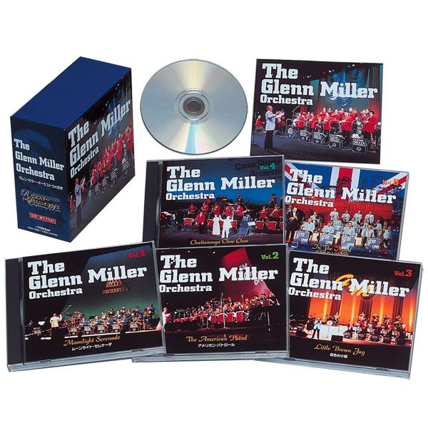 グレン・ミラー・オーケストラの世界 リマスター版 CD5枚組 VCS-1065