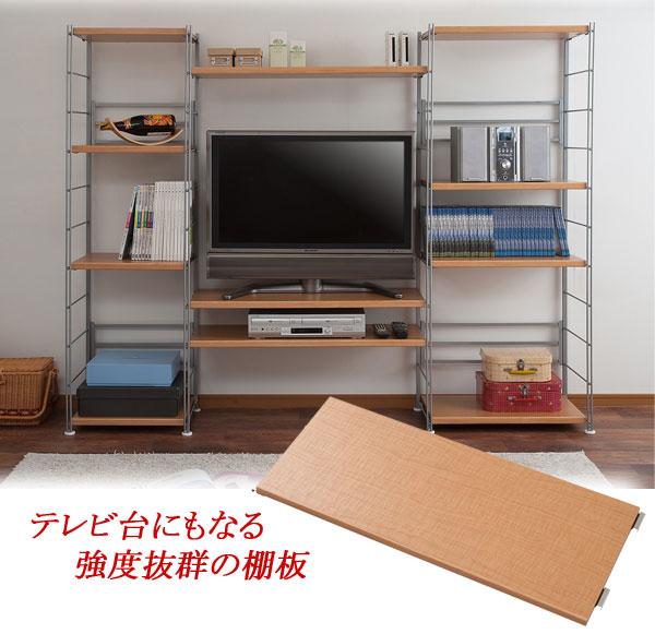 テレビ台にもなる強度抜群の棚板