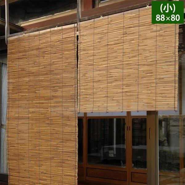 HAYATON 外吊りすだれ いぶし葦(よし) (大)88×160cm【送料無料】