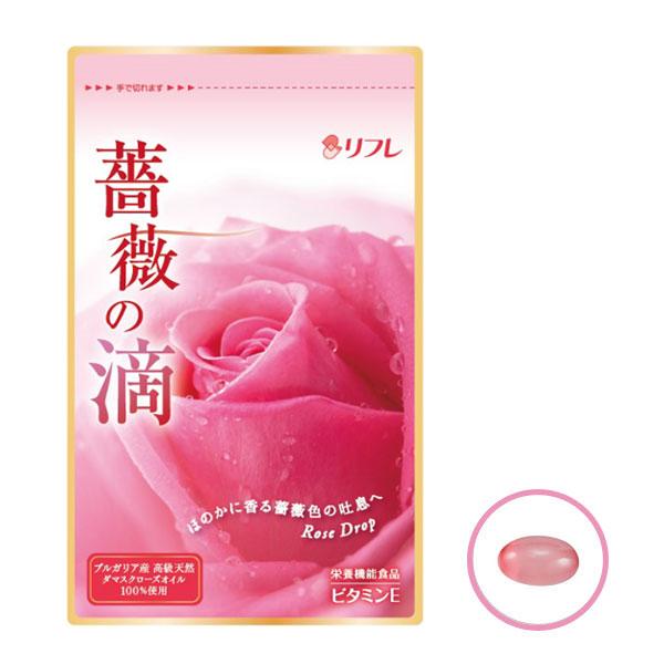 薔薇の滴 ばらのしずく 3袋組【送料無料】