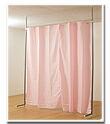 つっぱり式目隠しカーテン お部屋を可愛くライトピンク