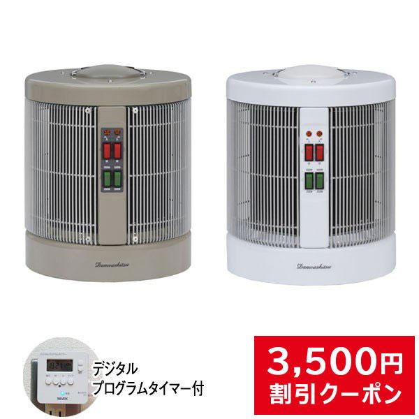 暖話室1000型