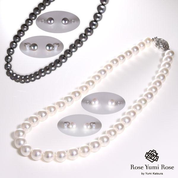 Rose Yumi Rose シェルパールネックレス2点セット 9mm珠ネックレス 10mm珠イヤリング又はピアス 貝パール