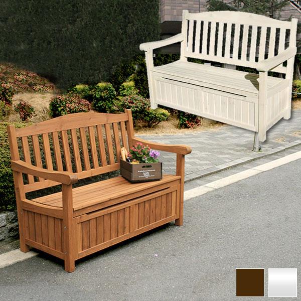 天然木ベンチ ガーデン収納庫付ベンチ