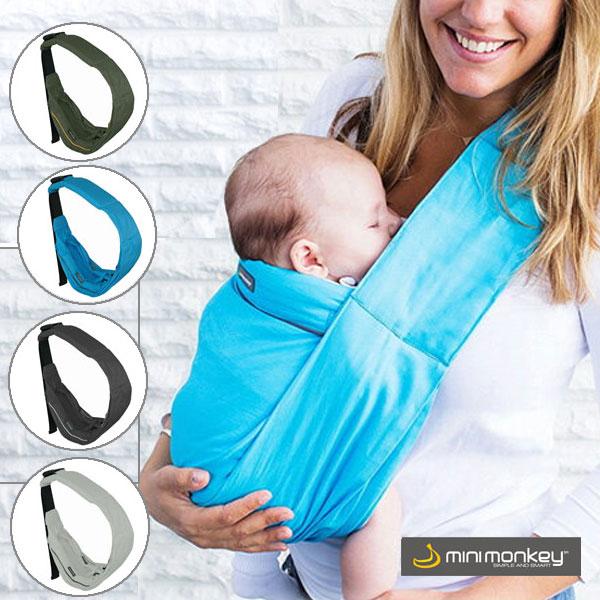 ミニモンキー スリング アンリミテッド ベビースリング だっこ紐 縦抱き バナナ抱き 新生児対応 滑り落ち防止