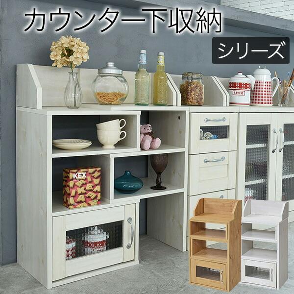 キッチン用家電ラック 幅75.5cm