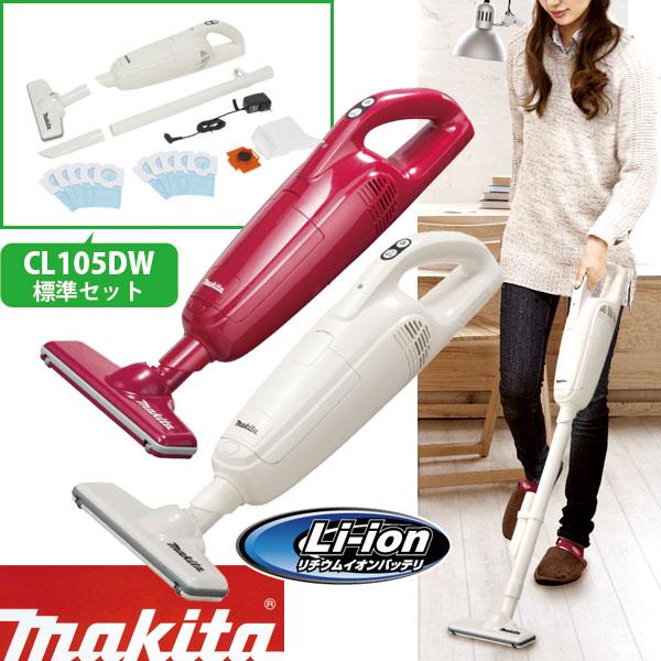 マキタ コードレス掃除機 CL105DW