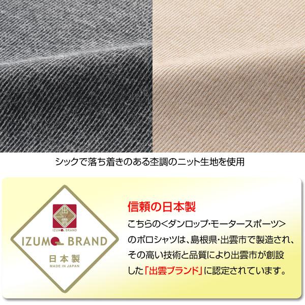 生地/出雲ブランド