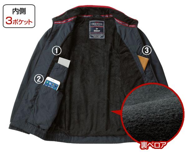 裏ベロア/内側3ポケット