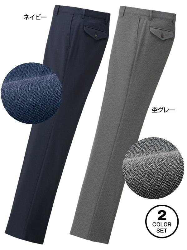 ネイビー・杢グレーの同サイズ2色組