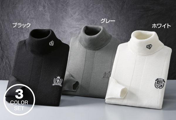 ブラック・グレー・ホワイトの同サイズ3色組