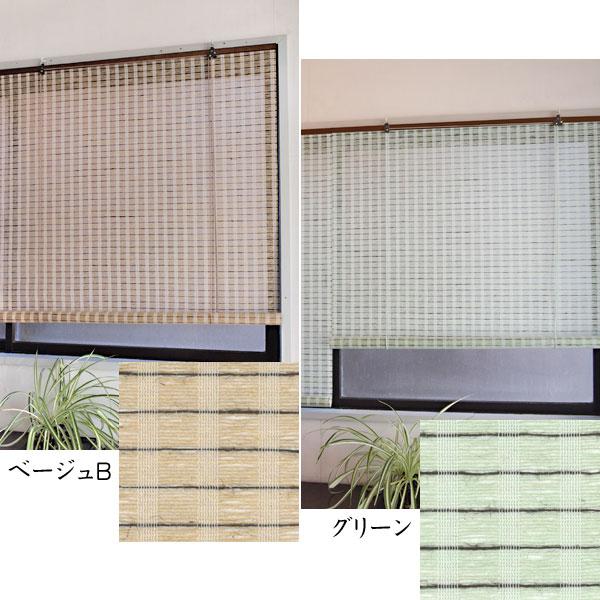 ベージュB/グリーン
