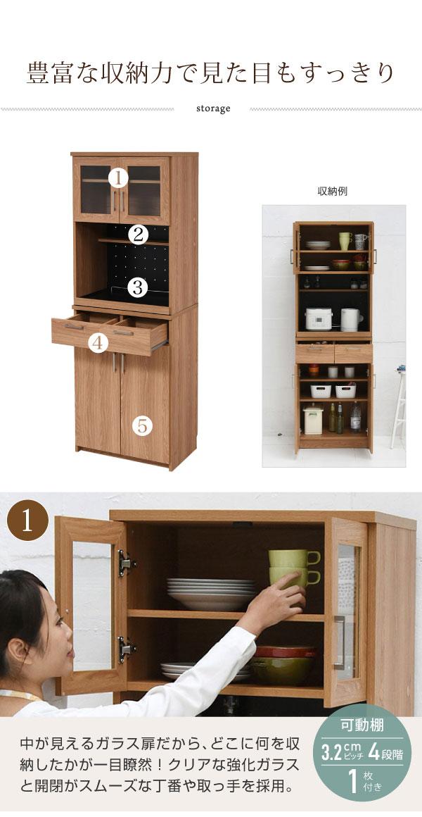 上段の食器棚 可動棚1枚