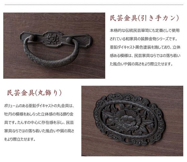 民芸金具(引き手カン・丸飾り)
