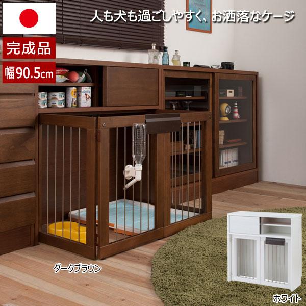 ペットケージ 幅90.5cm 天然木桐 折りたたみ式 日本製 家具一体型 ペットサークル すむぺっと 省スペース 引戸付 収納付 室内犬用 完成品 NO-0139/NO-0143-NS