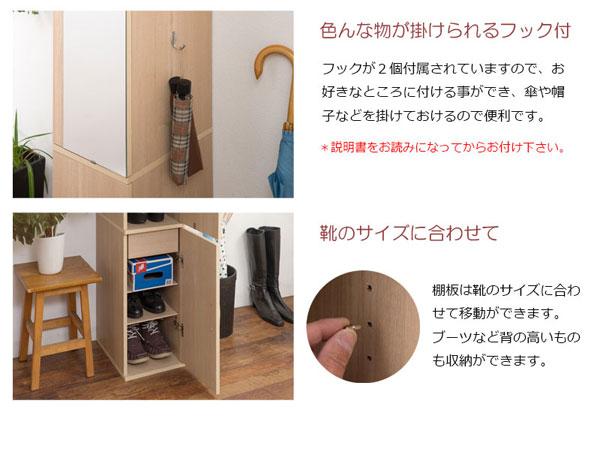 色んな物が掛けられるフック付/棚板は靴のサイズに合わせて移動できる。