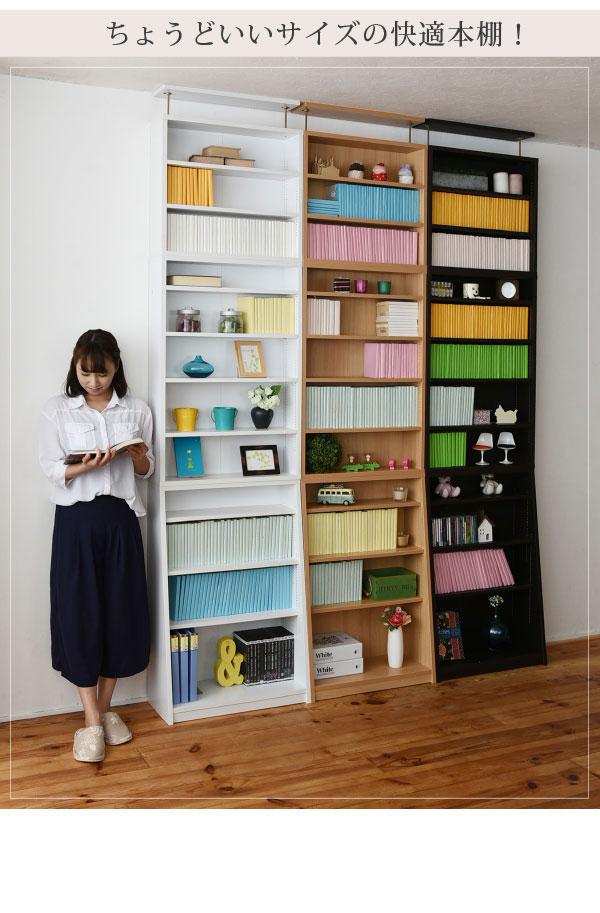 ちょうどいいサイズの快適本棚
