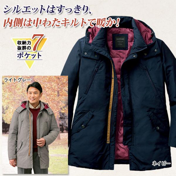 暖か裏キルトハーフコート シルエットすっきり ファスナー付胸ポケット 着脱可能フード 秋冬 40代 50代 60代 957606