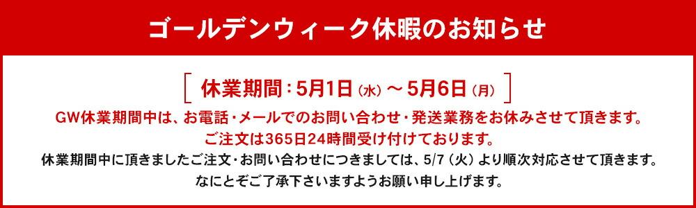 送料無料 白 ブラック 合皮レザー 《合皮レザーソファ》 リクライニング 日本製 ソファ (一部地域除く) 赤 二人掛け 一人掛け