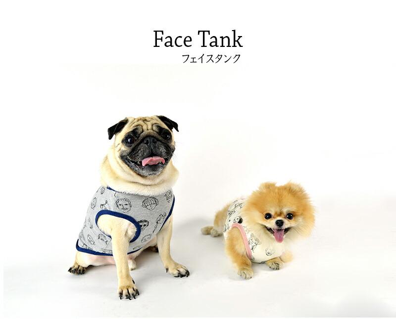 べストフレンズ BestFriends 犬服 犬の服 ドッグウェア パーカー 袖なし ノースリーブ タンクトップ 夏