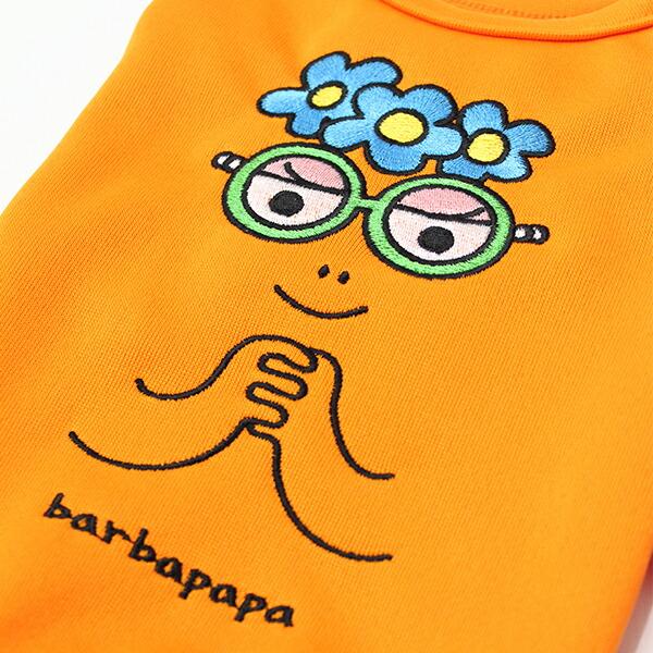 べストフレンズ, BestFriends, 犬服, 犬の服, ドッグウェア, キャラクター,Tシャツ,キャラ,バーバパパ,オレンジ,春,夏,秋,冬,かわいい,可愛い,犬,服
