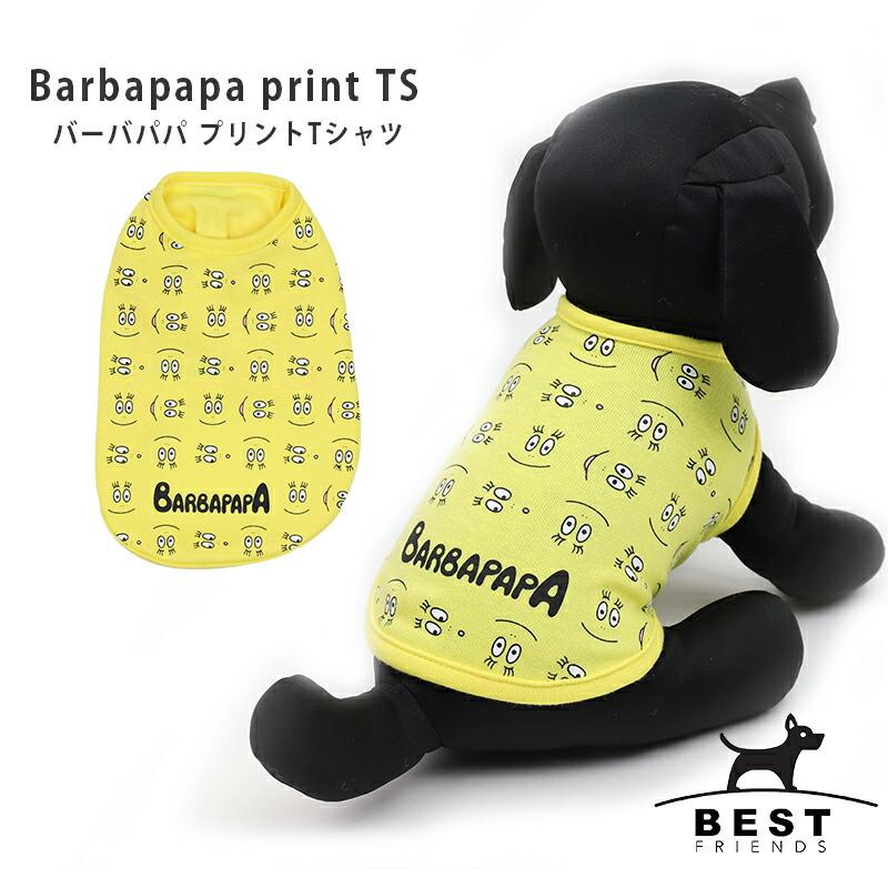 べストフレンズ BestFriends 犬服 犬の服 ドッグウェア Tシャツ ニット 暖かい 秋 冬 春 長袖 可愛い