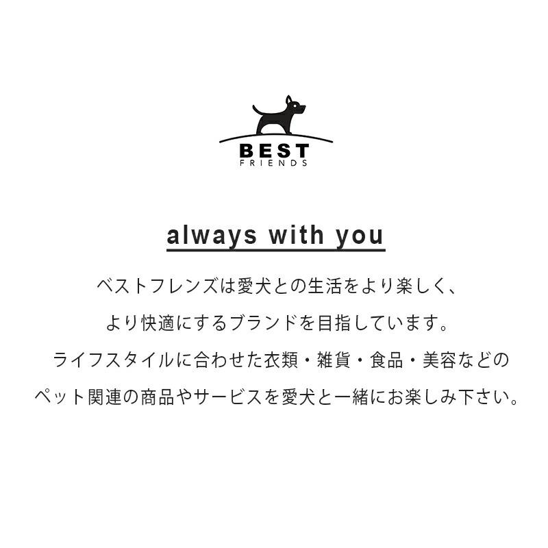 べストフレンズ/ BestFriends/ 犬服/ 犬の服/ ドッグウェア/ Tシャツ / ニット / 暖かい/ 秋/ 冬/ 春/ 長袖/ 可愛い