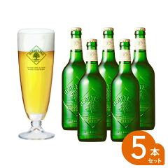 ハートランドビール 500ml中瓶×5本 +ゴブレット付きセット