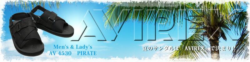 avirex(アヴィレックス・アビレックス) サンダル