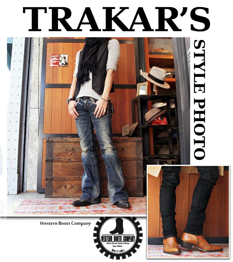 Trakar's トラッカーズ