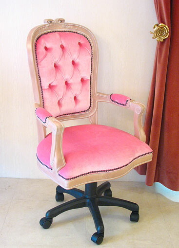 Westhouse Princess Furniture Order Furniture Petite
