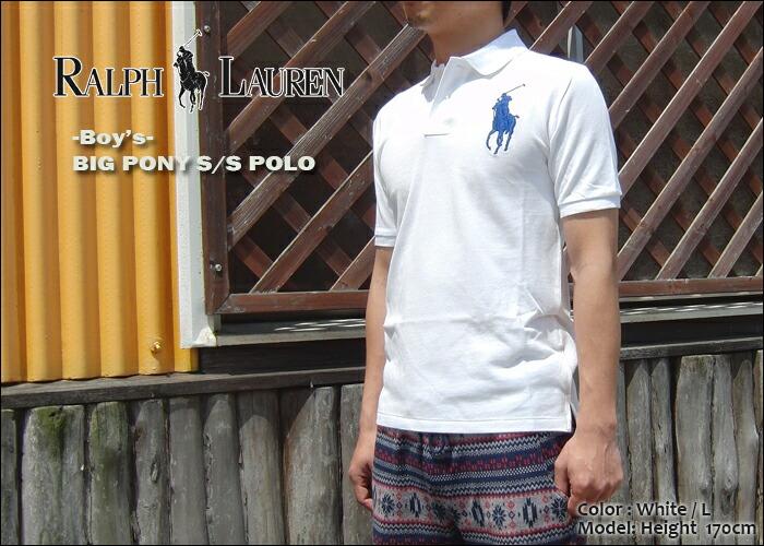 ralph lauren pink short sleeve shirt ralph lauren big pony shorts