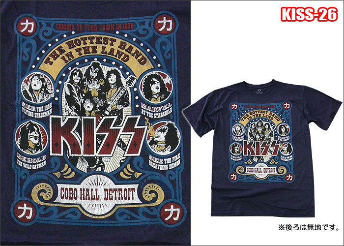 New KISS Cobo Hall Detroit T Shirt