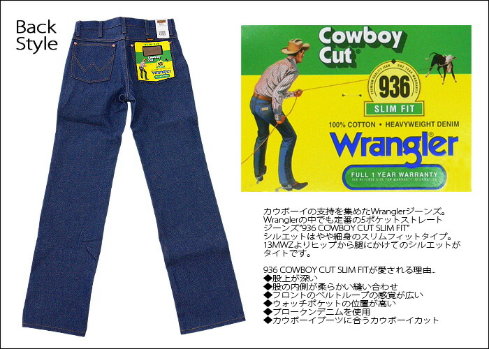 c9cfce2560 WEST WAVE  WRANGLER (Wrangler) DENIM   Cowboy Cut Slim Fit  936 ...