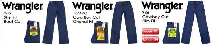 7124bba678 WEST WAVE  WRANGLER (Wrangler) DENIM JACKET  Cowboy Cut  74145PW ...