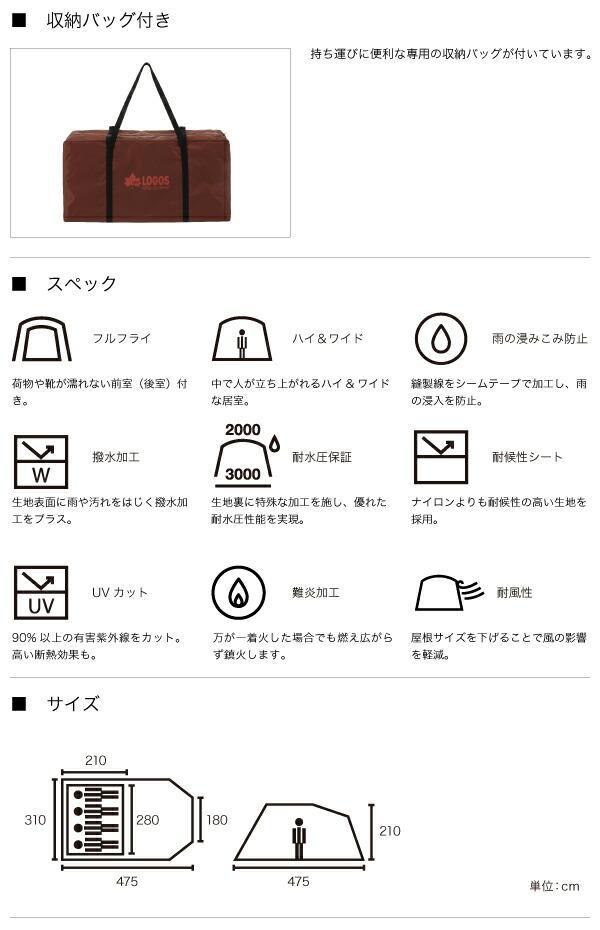 [ロゴス LOGOS]テント エアーテント エアマジック PANELドーム L-AH 71805037