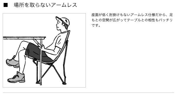 ロゴス/LOGOS ROSY リラックチェア[オレンジ] 73173045 イス 椅子 キャンプ・アウトドア用品[4981325523855][2016年新作]