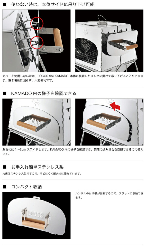 Logos[ロゴス] バーベキュー 調理器具 KAMADOオプション・専用遮温カバー 81064152