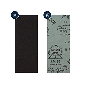 WHATNOT 新興製作所 サンダー SDS200WN 日本製 布ヤスリ 6枚セット (#60#120#240 各2枚) 電動サンダー 布やすり 研磨