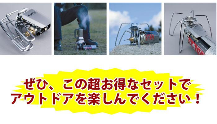 SOTO/ソト レギュレーターストーブ ST-310&シェラカップ&パワーガス1本ST-760の3点セット アウトドア・キャンプ用品 ST-310 ST-SC20 ST-760(1本)