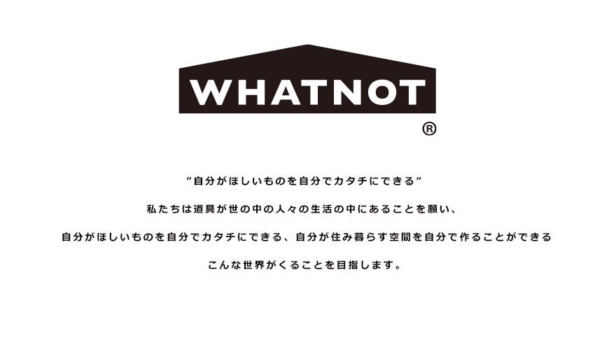 WHATNOT タクティカルコット アウトドアベッド wcot-01-sb