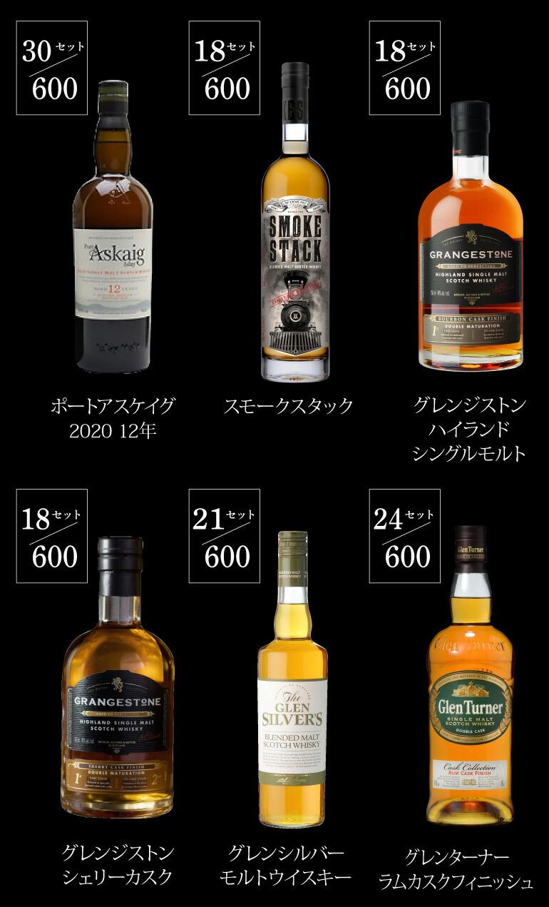 くじ ウィスキー 【楽天市場】ウイスキー