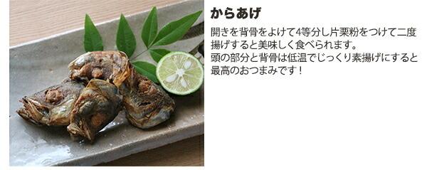 【干物セット】【送料無料】【金目鯛】【えぼ鯛】【アジ】【サンマ】【イカの一夜干し】