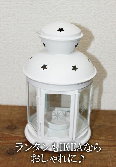 Lanterne Led Ikea. Simple Limia With Lanterne Led Ikea ...