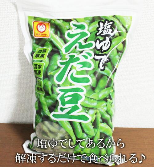楽天価格:税込999円/1.5kg