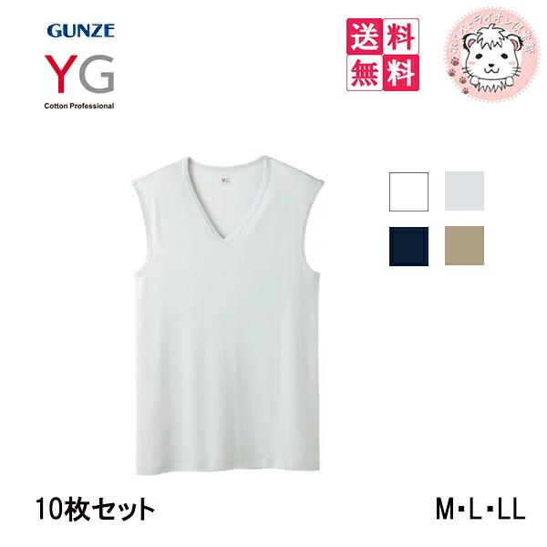 YG ワイジー