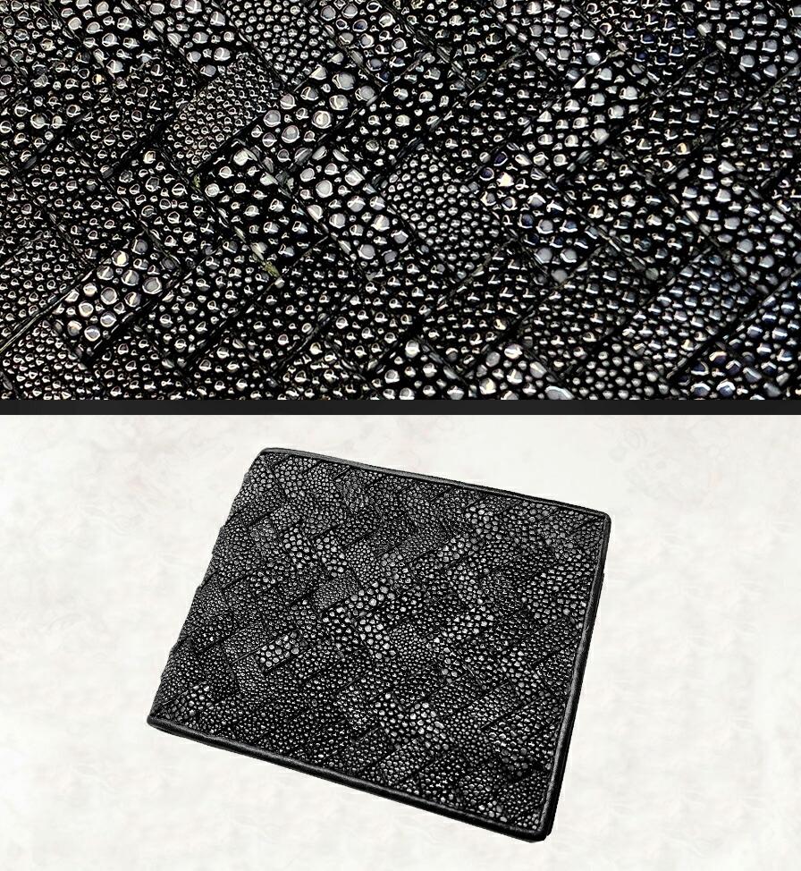 上品な 高級本革が おしゃれでかっこいい上品な短財布です